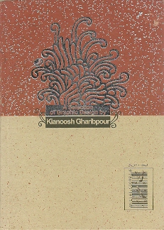 A Selection of Graphic Design. [New] GHARIBPOUR, Kianoosh