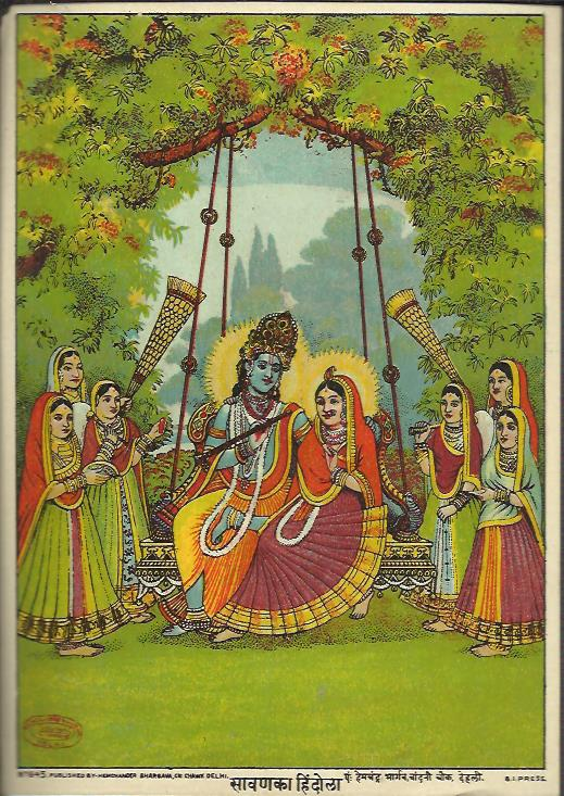 Fine Indian chromo-lithograph or oleograph. No. 645. Published by Hemchander Bhargava Ch: Chawk Delhi. INDIAN LITHOGRAPH