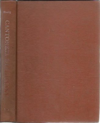 Cantonese Dictionary. Cantonese-English / English Cantonese [Second printing]. HUANG, Parker Po.Fei