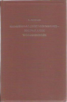 Kamberaas (Oost-Soembaas) - Nederlands Woordenboek. Met Nederlands-Kamberaas register. In samenwerking met Oe.H. Kapita en met medewerking van P.J. Luijendijk. ONVLEE, L.