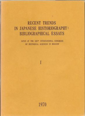 Recent trends in Japanese Historiography Bibliographical Essays. Japan at the XIIIthh International Congress of Historical Sciences in Moscow. [2 volume set]. THE JAPANESE NATIONAL COMMITTEE OF HISTORICAL SCIENCES [Ed.]