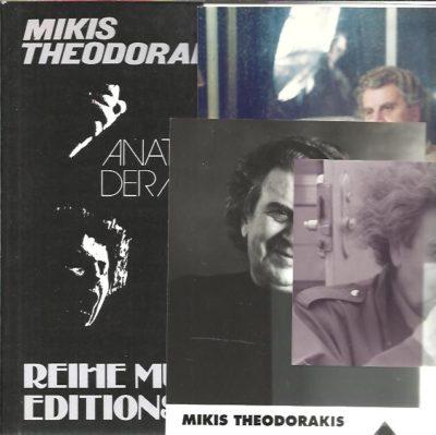Mikis Theodorakis - Anatomie der Musik. [Added 3 photographs]. THEODORAKIS, Mikis
