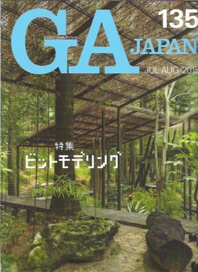 GA Japan 135 - Jul-Aug / 2015. GA JAPAn