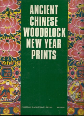Ancient Chinese Woodblock New Year Prints. WANG SHUCUN [Comp.]