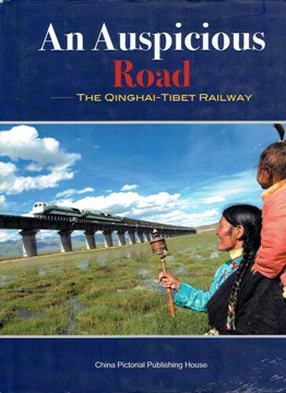 An Auspicious Road. The Qinghai-Tibet Railway. CHUNSHENG, Li