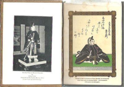 Agitated Japan. The Life of Baron II Kamon-no-Kami Naosuké. (Based on the Kaikoku Shimatsu of Shimada Saburo). Revised by Wm. Elliot Griffis. SATOH, Henry [= Yoshimaro Sato]