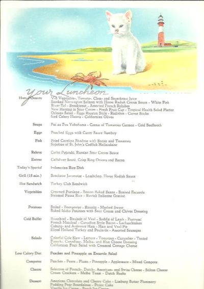 [MENU] - Your Luncheon. Sunday, August 18th 1963 - S.S. 'Nieuw Amsterdam' HOLLAND AMERICA LINE