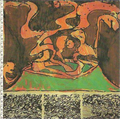 Cobra - Sint-Niklaas - Stedelijke Museum - 21 sept.-26 okt 1975 / Namur - Maison de la Culture 14 nov.-7 dec. 1975. [CATALOGUE]