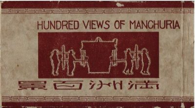 Hundred views of Manchuria. [ALBUM - MANCHURIA]