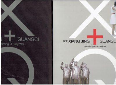 Xiang Jing & Guangci. SHIMING, Gao & Lili WEI