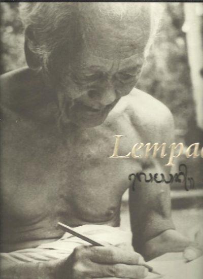 Lempad - A Timeless Balinese Master. [New]. GASPAR, Ana, Antonio CASANOVAS & Jean COUTEAU