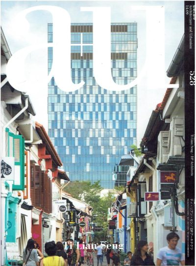 A+U Architecture and Urbanism 528 - Ti Lian Seng / DP Architects. SENG, Ti Lian