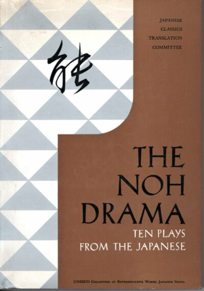 The Noh Drama. Ten plays from the Japanese selected and translated by the special Noh committee, Japanese classics translation committee. SHINKOKAI, Nippon Gakujutsu